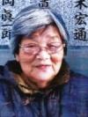 Kay Hinze (July 16, 1927 - May 13, 2014)